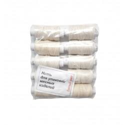 Нитка для упаковки мясных изделий