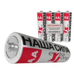 Батарейка R06 Наша Сила XL ExtraLong (1200/60)
