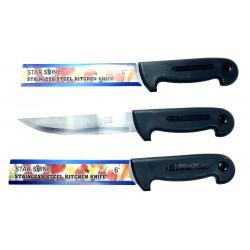 Нож кухонный с чёрной ручкой большой 8-ка