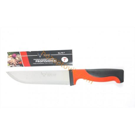 Нож кухонный 7-ка