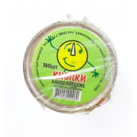 Кнопка железная укр (8,25грн за 265 шт)(8,60 до 265 шт)